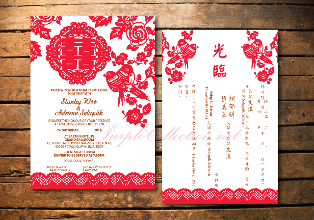 asian Wedding invitation design with