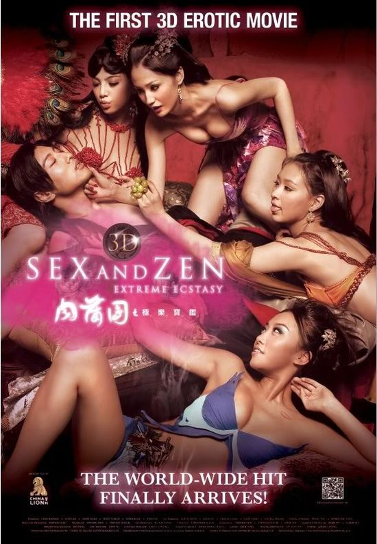 erotic movies download Hollywood free
