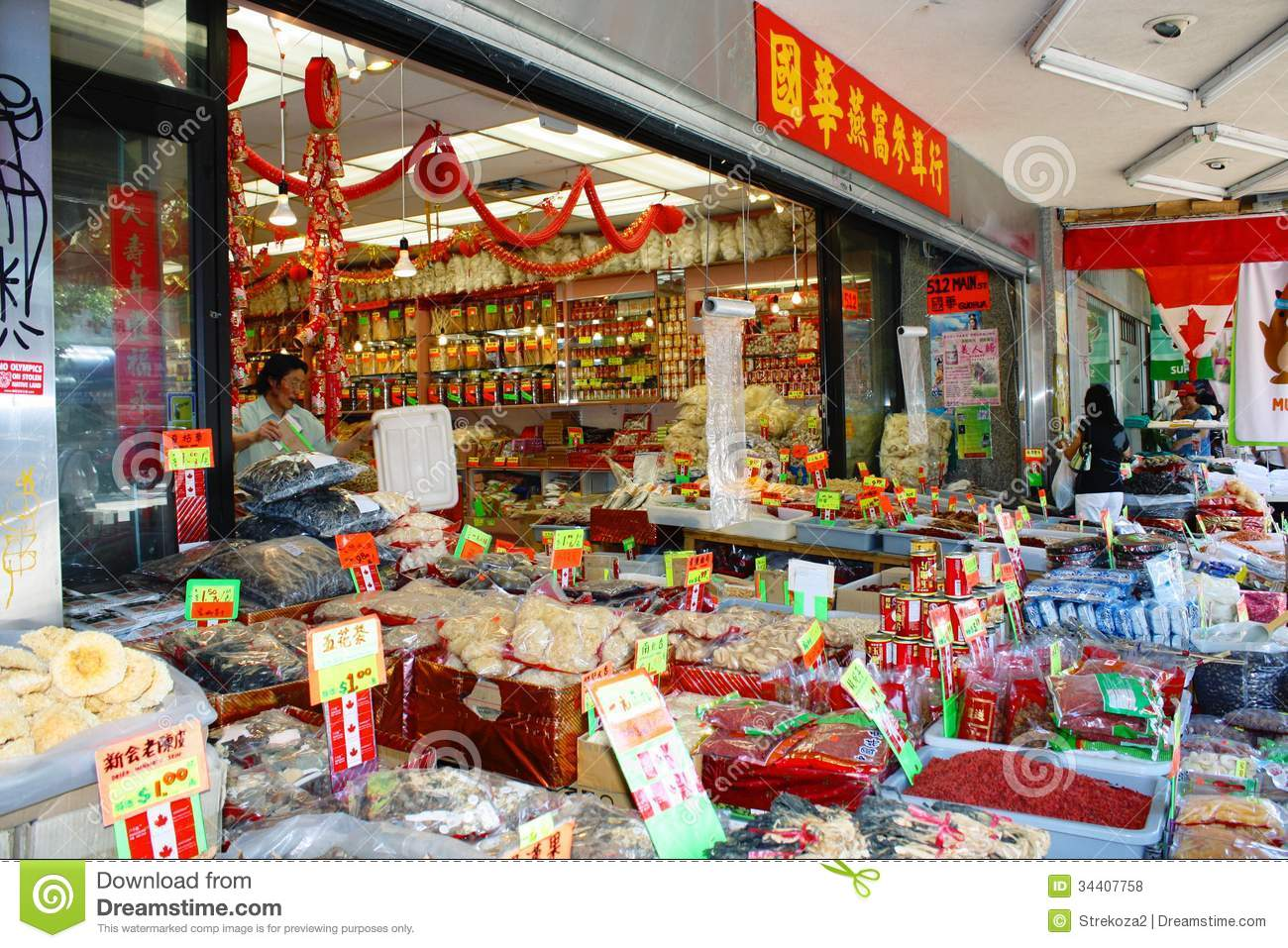 id store Asian food idaho falls