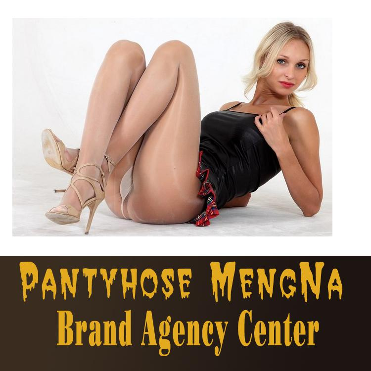 fused together one Women pantyhose as